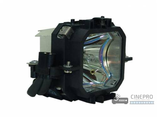 Lampada Projetor Epson Elplp18 V13h010l18  - Compativel